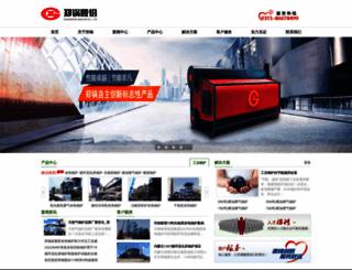zzzgrq.com screenshot