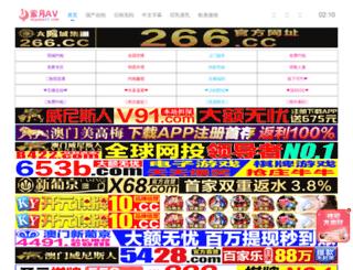 zzzhuanji.com screenshot