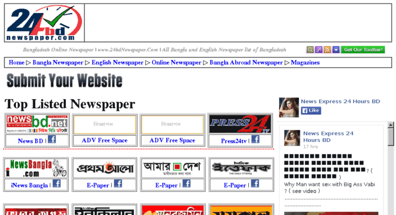 Access 24bdnewspaper com  Bangla Online Newspaper List | www