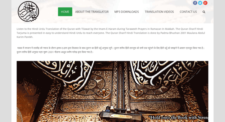 Access abdulkarimparekh com  Quran Sharif With Urdu