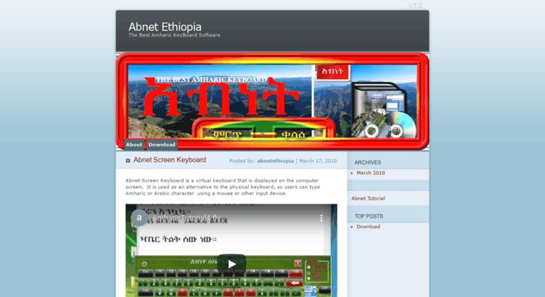 Abnet amharic software free download linoarebel.