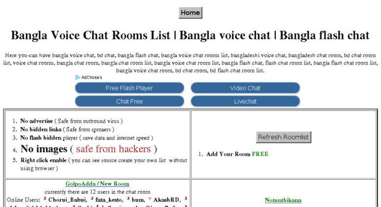 bangla chat room list