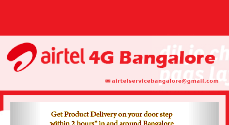 Access airtel innosys co in  4g airtel dongle price | 4g