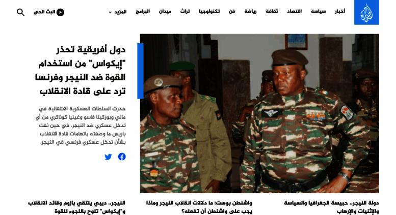 Aljazeera Net