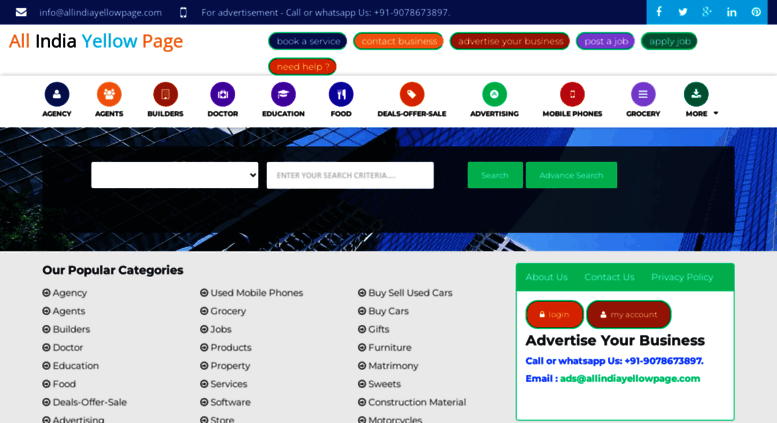 Access allindiayellowpage com  Free Business Listing, Advertising