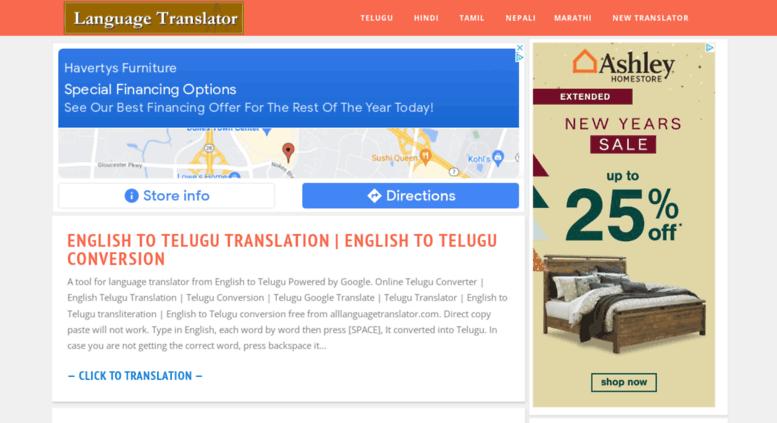 Access alllanguagetranslator blogspot in  All Language Translator
