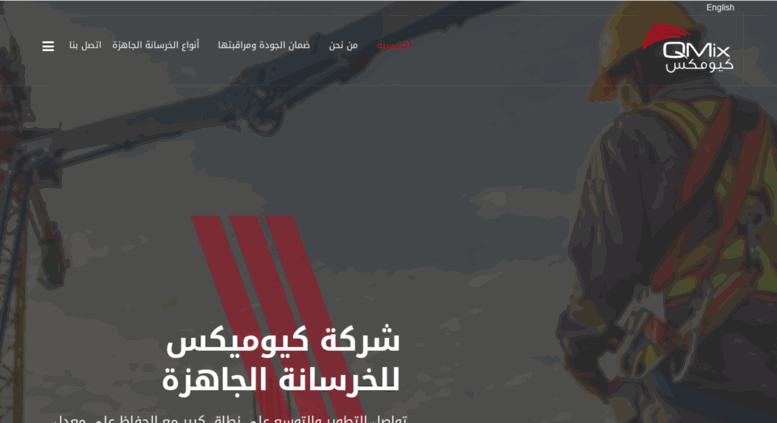 Access alqahtani com sa  Saeed Ali Al-Qahtani Sons Co