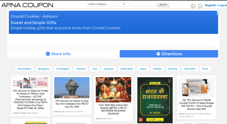 amazon promotional codes 2019 india