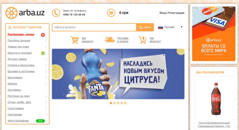 f8444f8d8544 Access arba.uz. Arba.uz - интернет магазин в Ташкенте с доставкой по ...