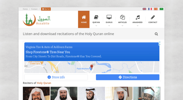 Access assabile com  Listen and download the holy quran