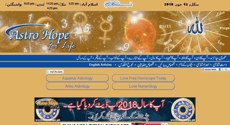 Access astrohope com  AstroHope pk, Free Urdu Horoscope