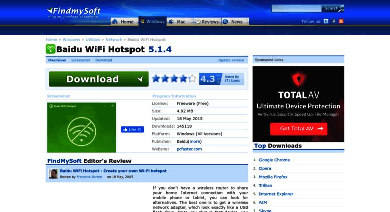 baidu hotspot free download