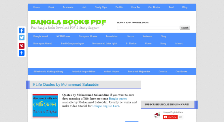 Basic Computer Books Pdf In Bengali