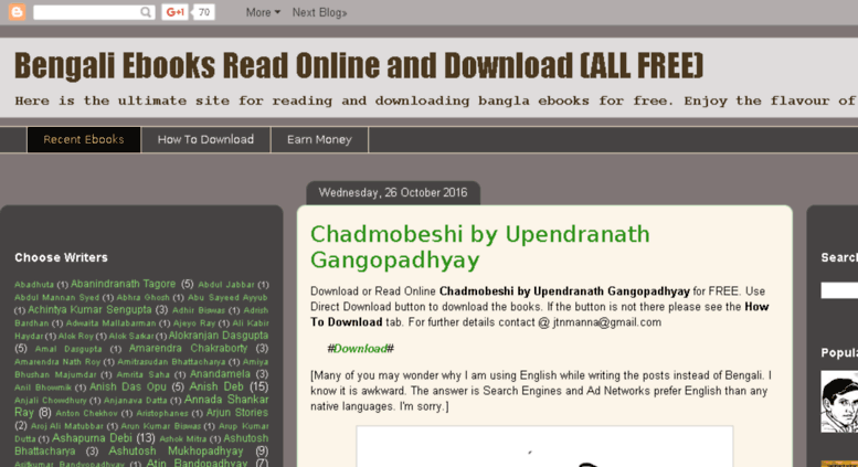 Free bengali ebook download