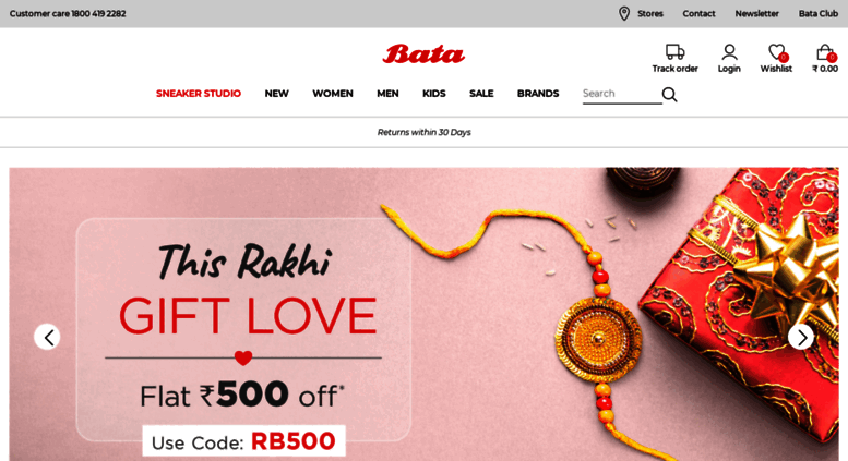 b6b90e67f754 Access bata.in. Bata India - Buy Shoes Online For Men