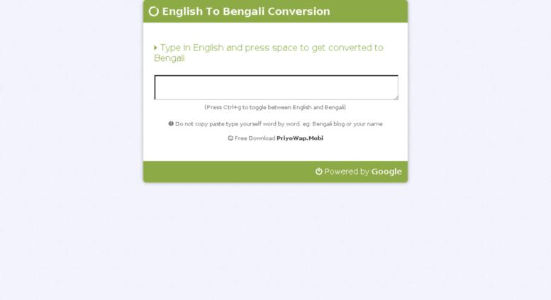 english to bengali converter online
