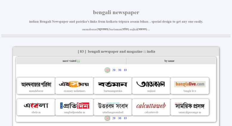 Access bengalinewspaper net  bengali newspaper | kolkata news