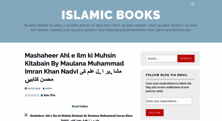 Access besturdubooks wordpress com  Islamic Books – islamic books in