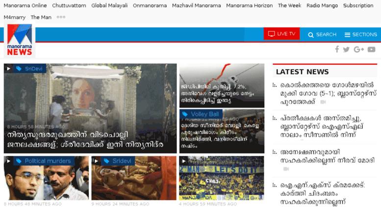 Access beta mazhavilmanorama com  Manorama News : Breaking