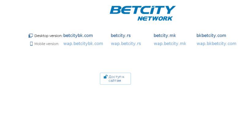 betcity b