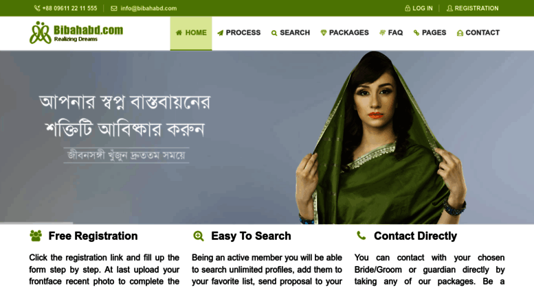 Bangladeshi matchmaker in usa