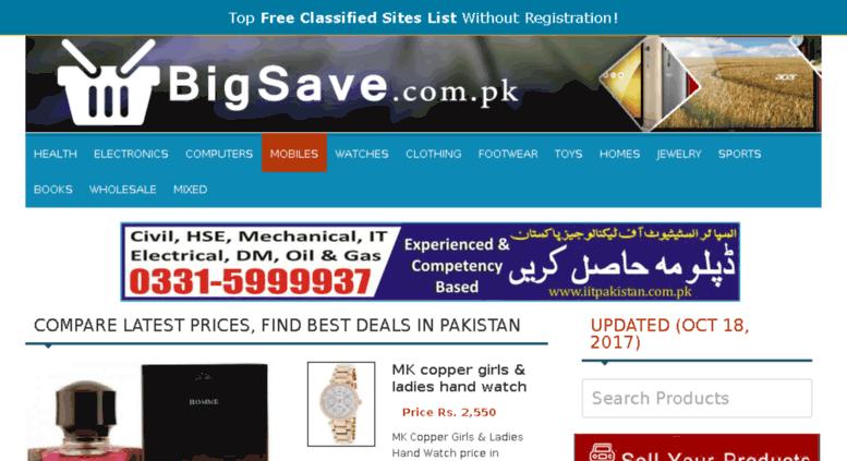 Access bigsave com pk  Free Classifieds Site in Pakistan