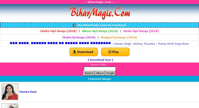Access biharmagic com  BiharMagic Com - No 1 Best Bhojpuri Site
