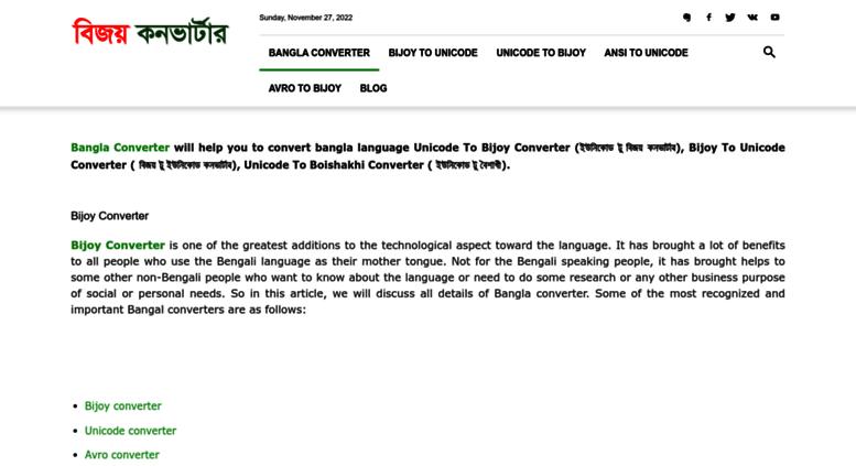 Access bijoyconverter com  Bijoy to Unicode to Bijoy (ascii) Converter