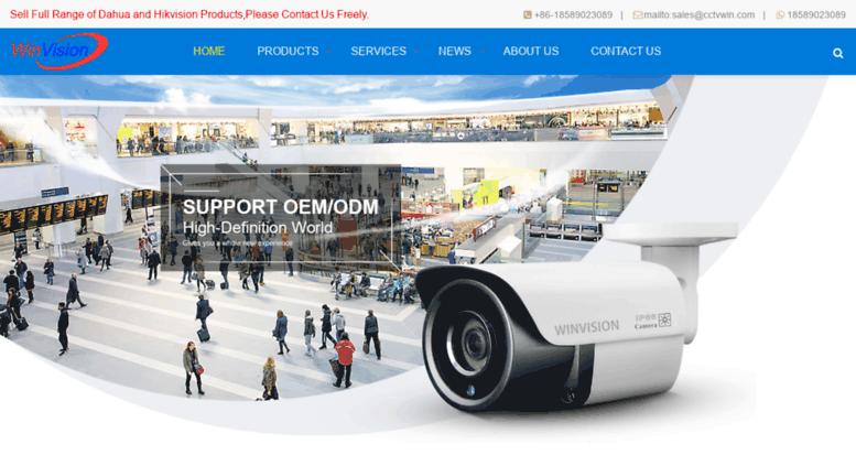 Access cctvwin com  ip camera,nvr,ptz network camera,dahua ip camera