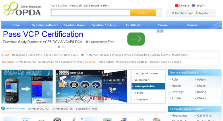 Access cer opda cn  OPDA shoujizu - Download symbian