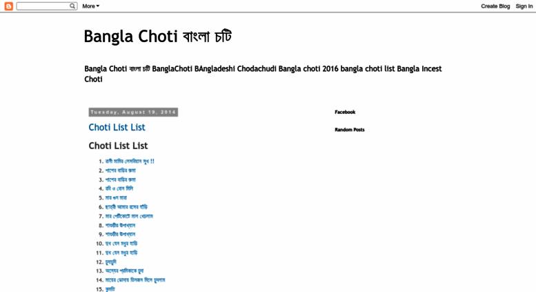 Access chodon69 blogspot com  Bangla Choti বাংলা চটি