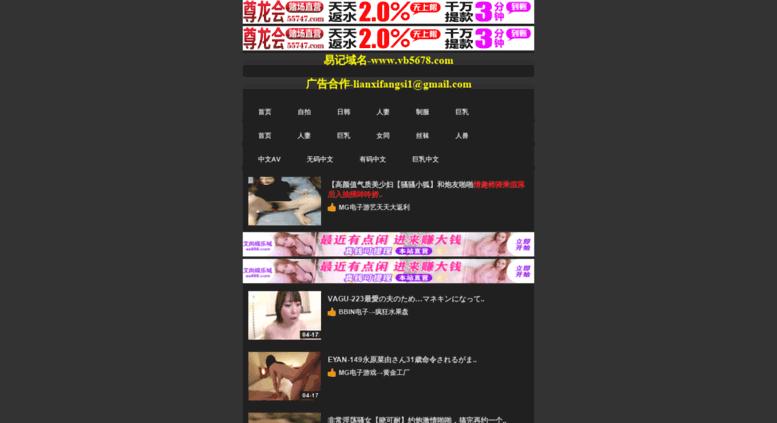Sirasa tv satana online dating