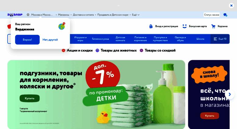 Интернет магазине товаров для взрослых массажер для стоп релакс