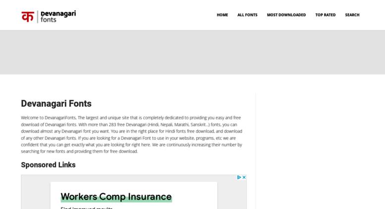 Google Fonts Devanagari