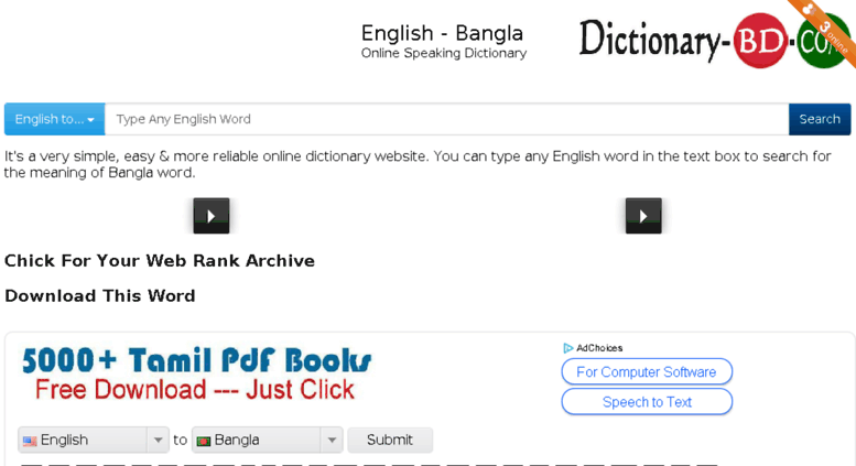 English To Bangla Dictionary Pdf