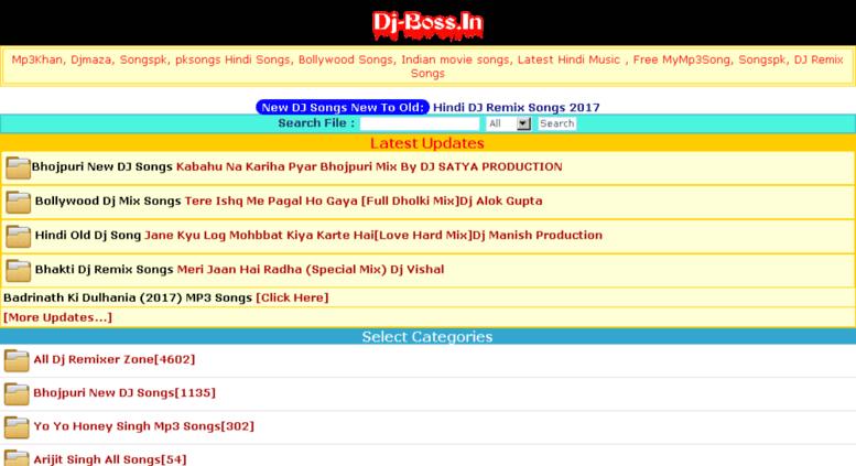 Dj Hindi Bhojpuri