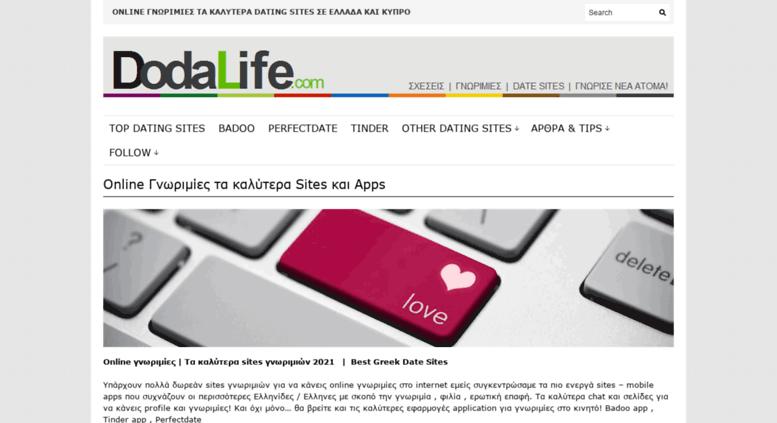 Γυναίκα αρπακτικό ραντεβού εφαρμογή site