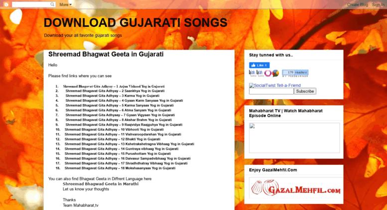 Access downloadgujaratisongs blogspot com  DOWNLOAD GUJARATI SONGS