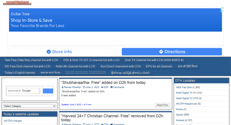 Access dthhelp net  dthhelp for dth news and dth updates
