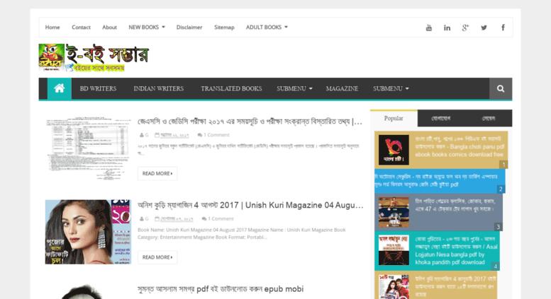 Ebook download bangla wordpress
