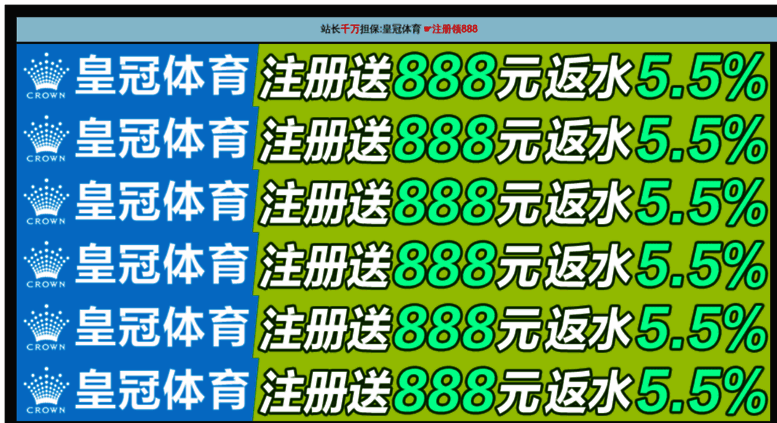 Access efensys com  Zimbra Opensource Service Providers in