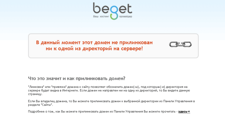 Org ua хостинг бесплатный хостинг для смс