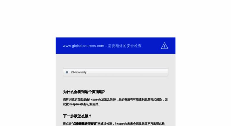 Consumer Electronics Ebook