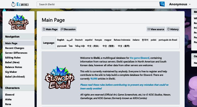 Access Elwikinet Elwiki