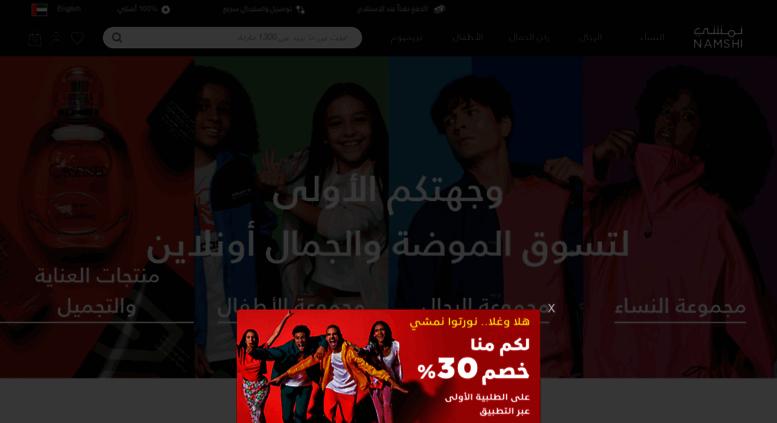 f1bfcd89aa4 Access en-qa.namshi.com. Namshi.com: Online Shopping Qatar | Dresses ...