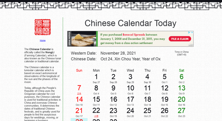 Nongli Chinese Calendar Today 2019
