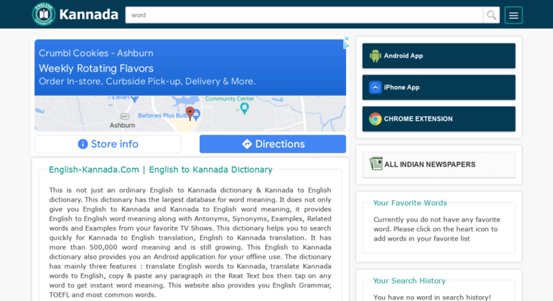 Access english-kannada com  English to Kannada And Kannada