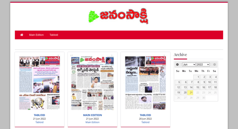 Sakshi epaper telugu news paper today online