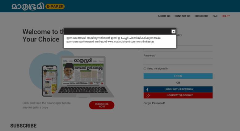 Access epaper mathrubhumi com  Mathrubhumi