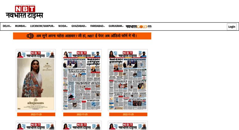 Navbharat times delhi online dating
